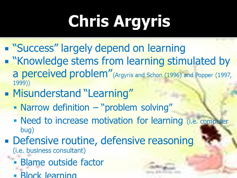 Chris Argyris Success largely depend on learning