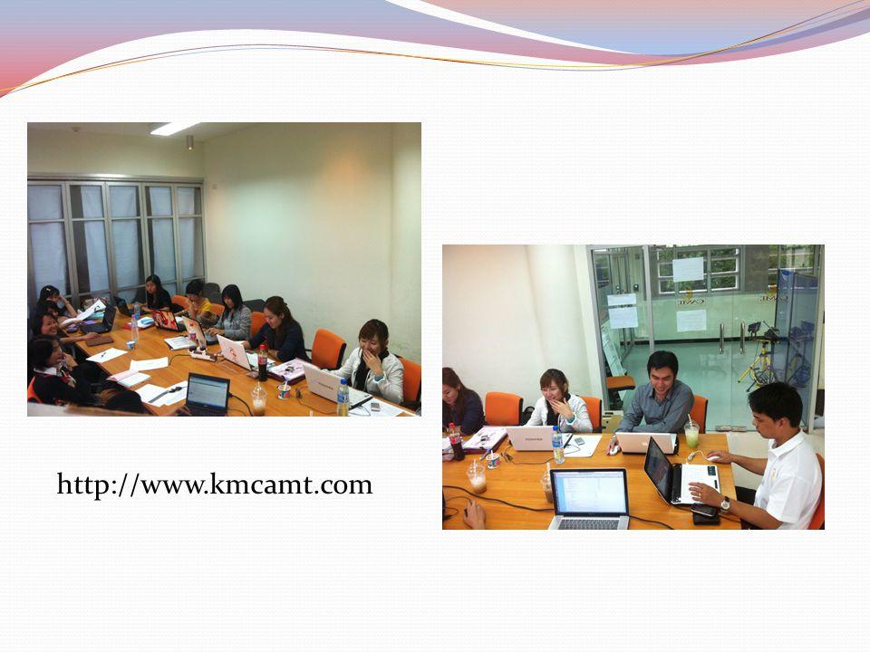 http://www.kmcamt.com