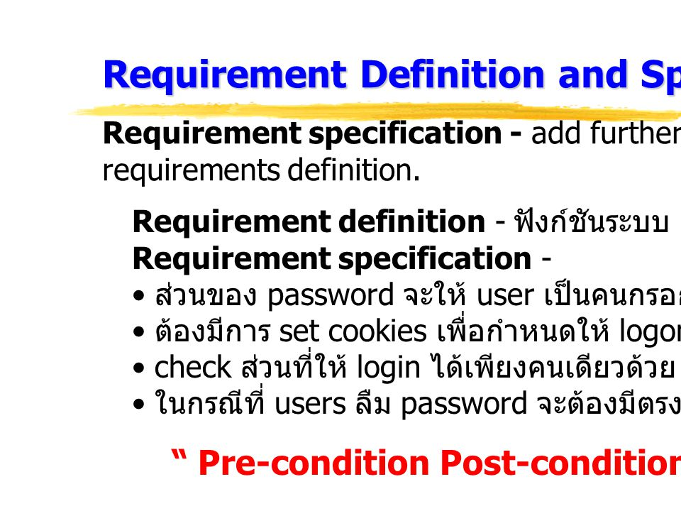 Requirement Definition and Specification