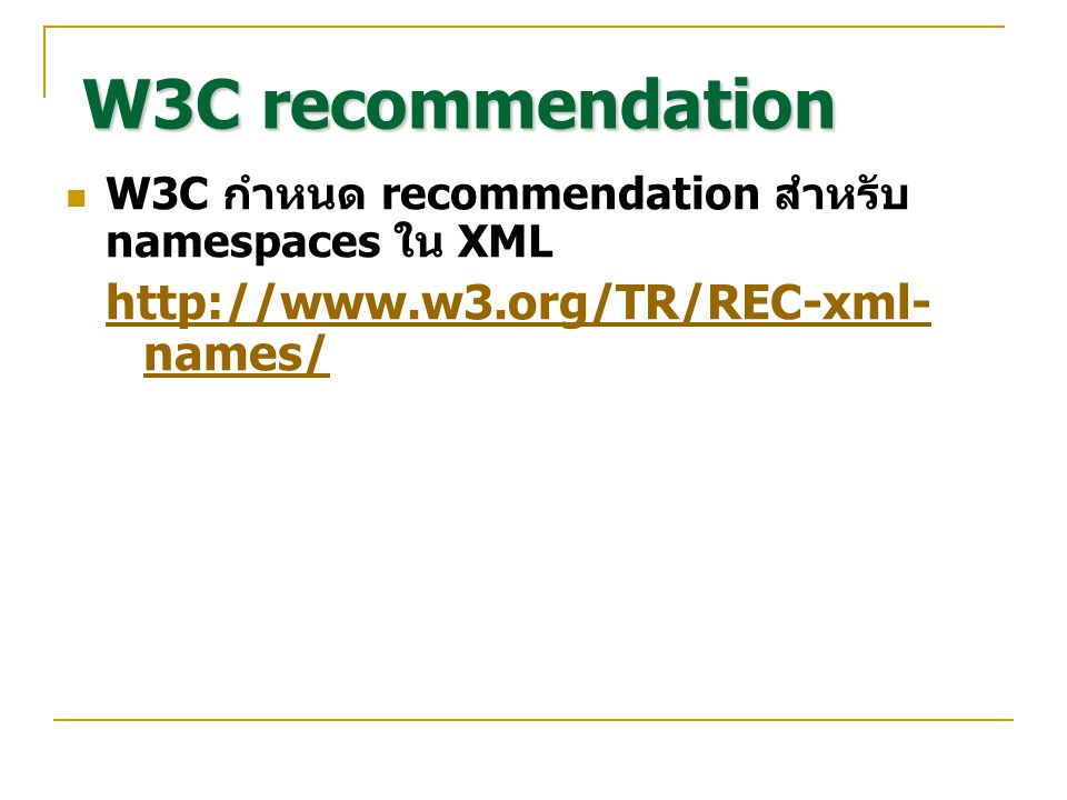 W3C recommendation http://www.w3.org/TR/REC-xml-names/