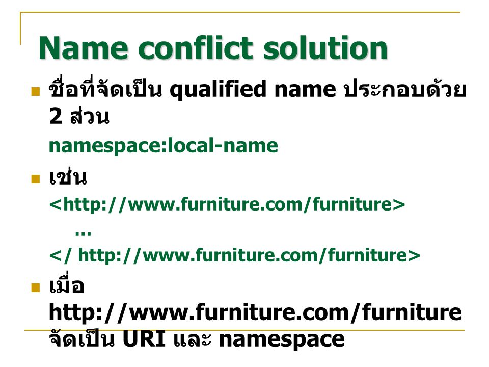 Name conflict solution
