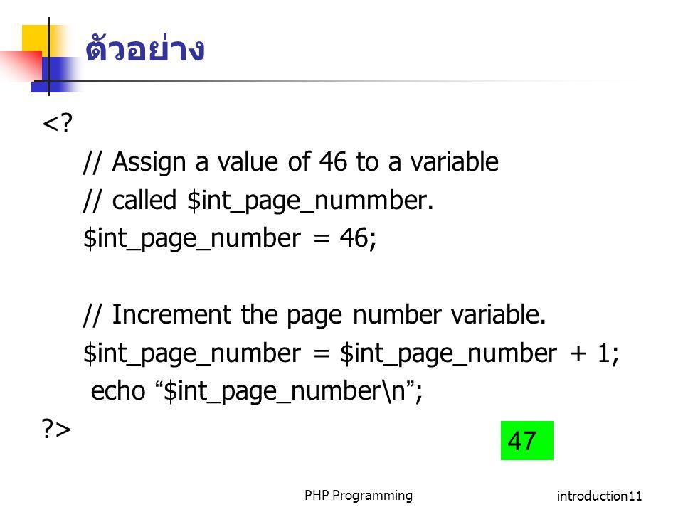 ตัวอย่าง < // Assign a value of 46 to a variable