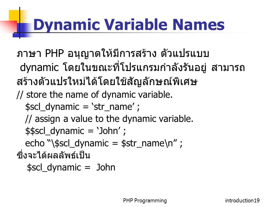 Dynamic Variable Names