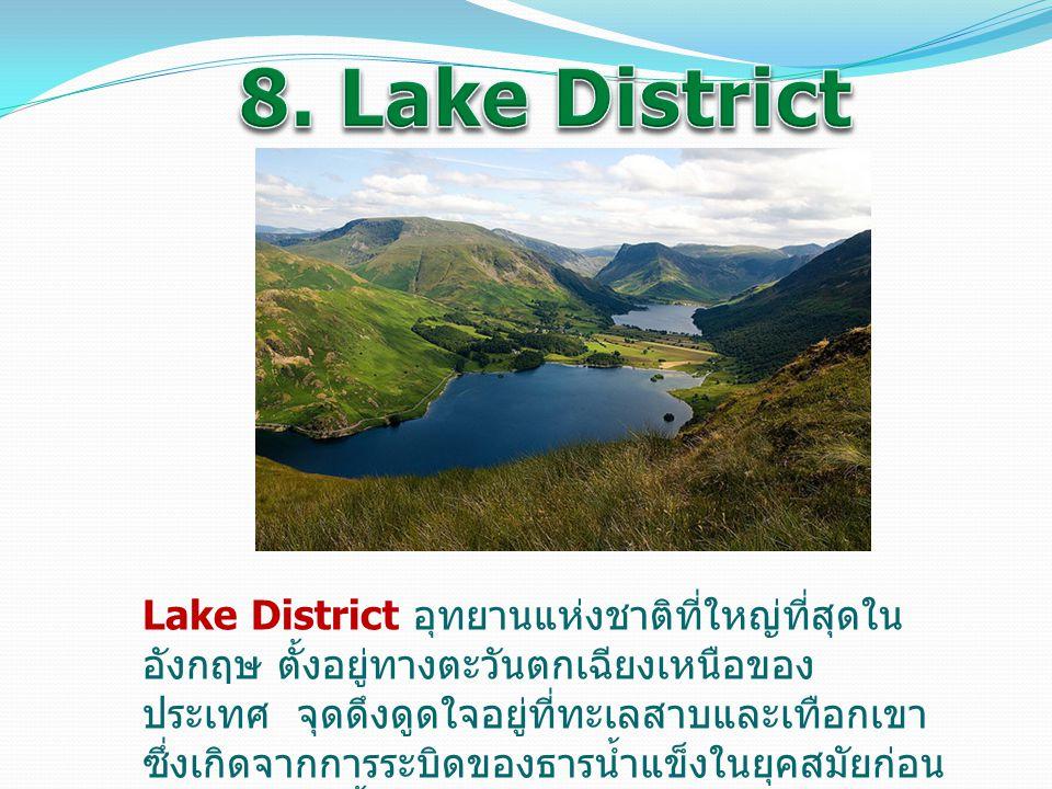 8. Lake District