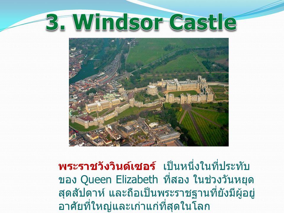 3. Windsor Castle
