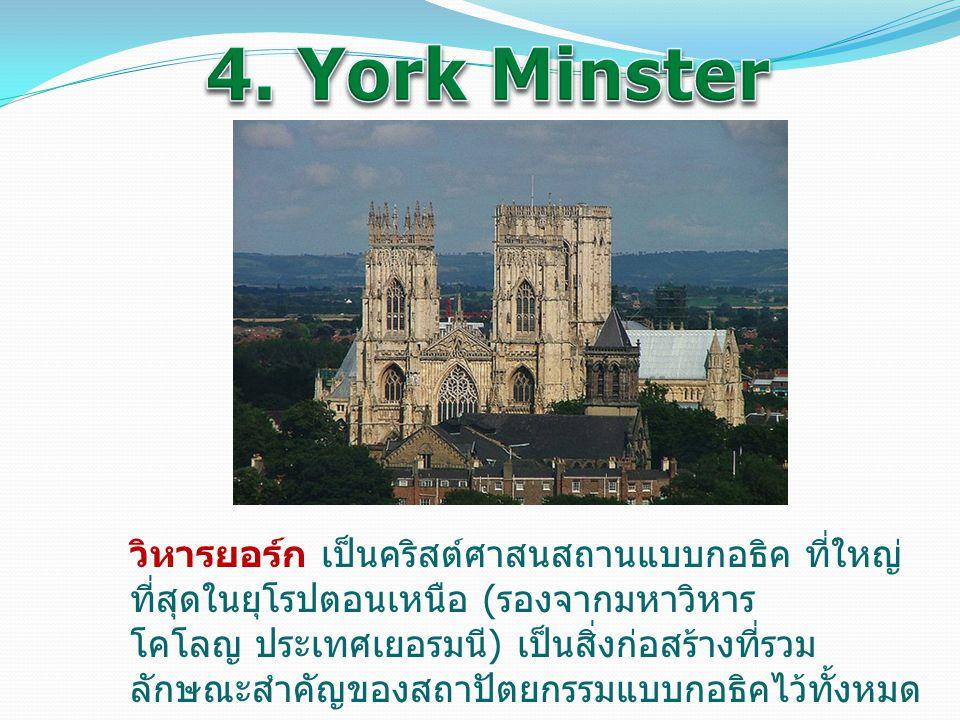 4. York Minster