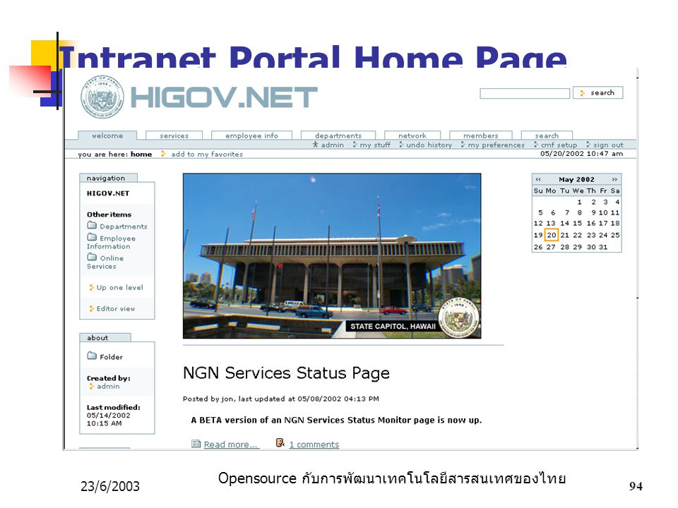 Intranet Portal Home Page