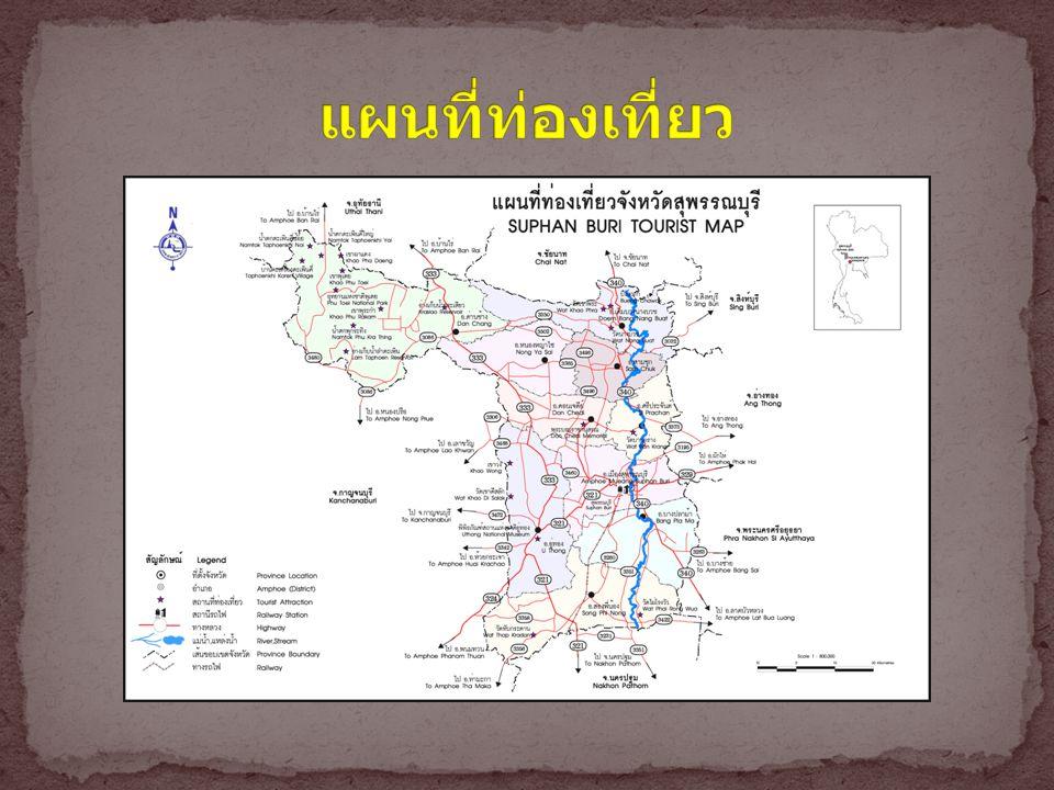 แผนที่ท่องเที่ยว