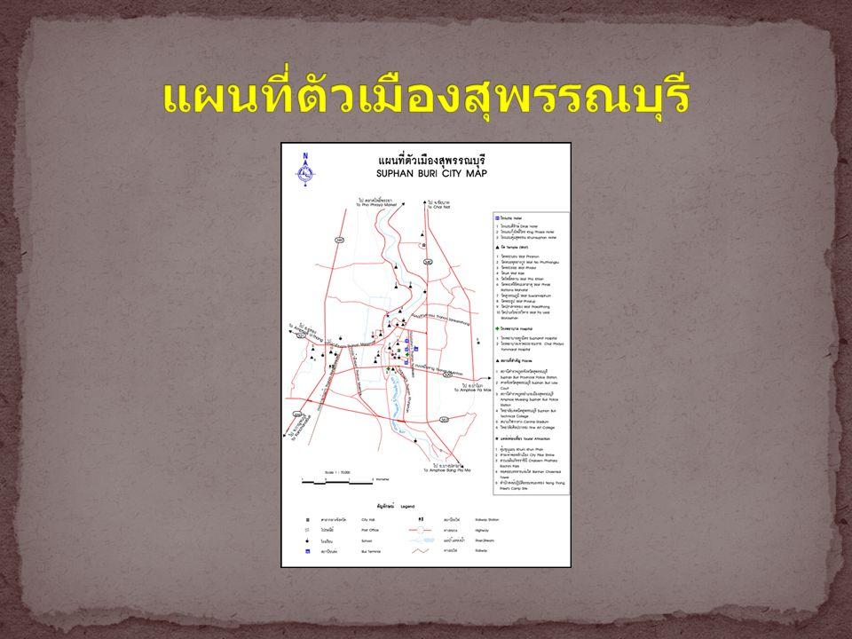 แผนที่ตัวเมืองสุพรรณบุรี