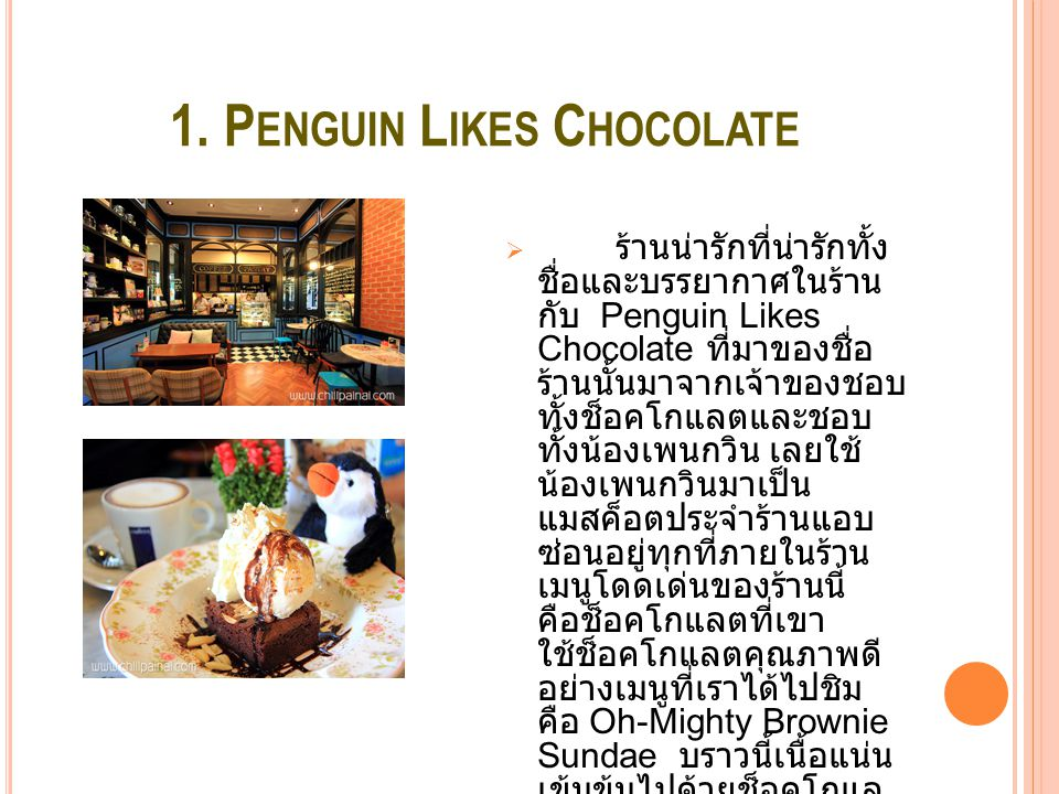 1. Penguin Likes Chocolate