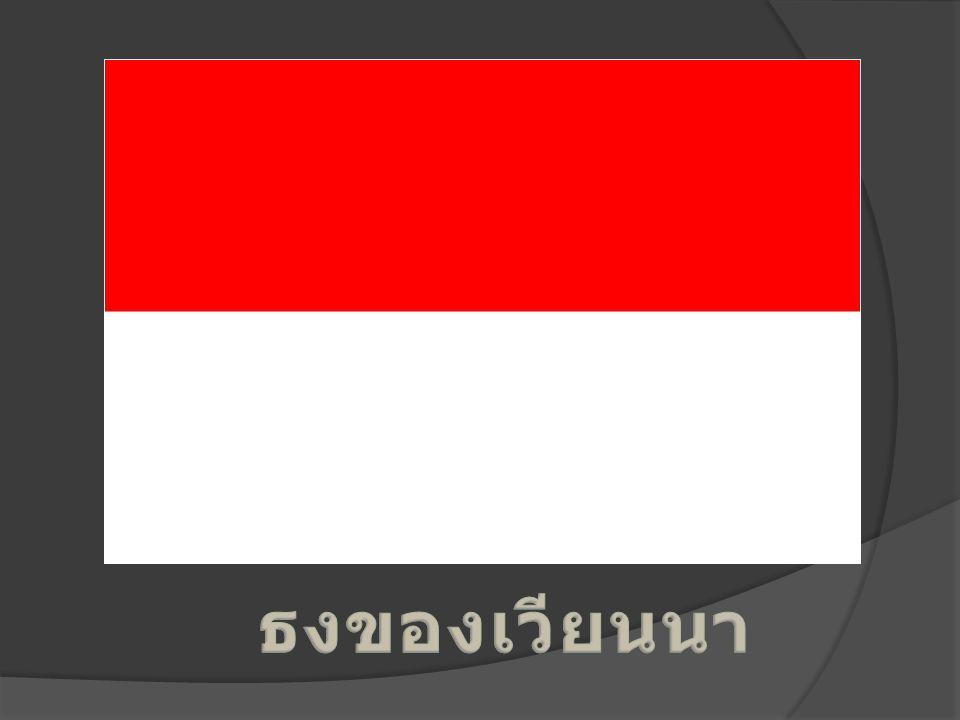 ธงของเวียนนา