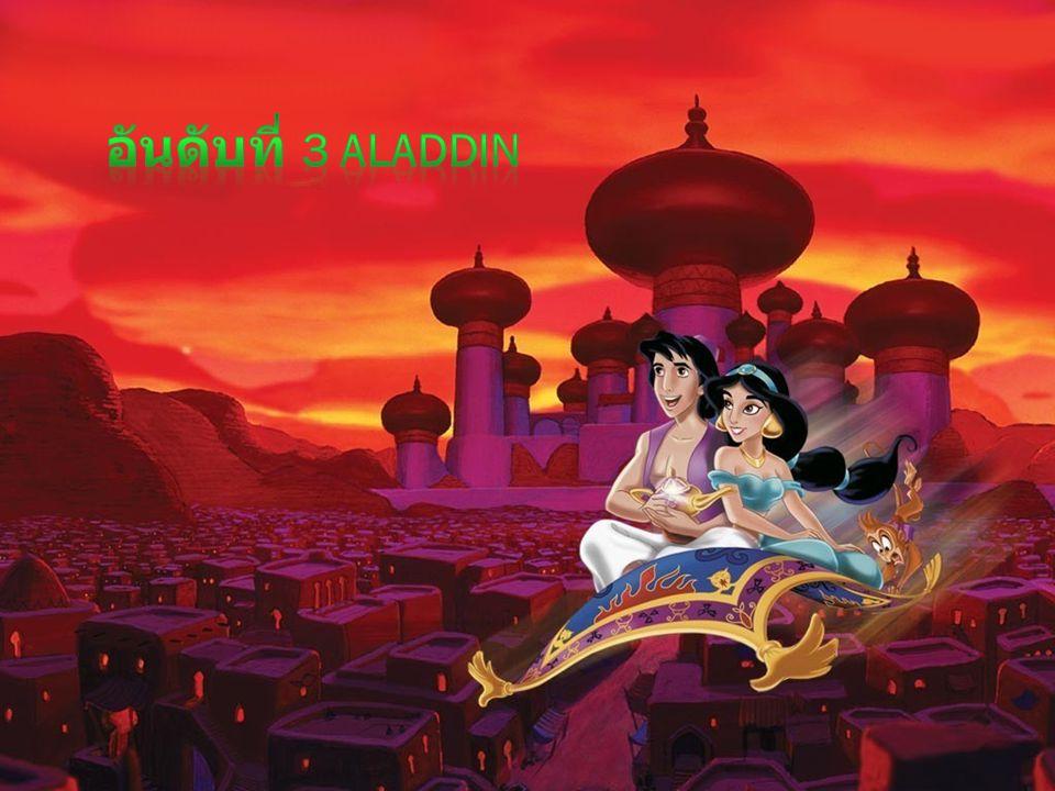 อันดับที่ 3 Aladdin