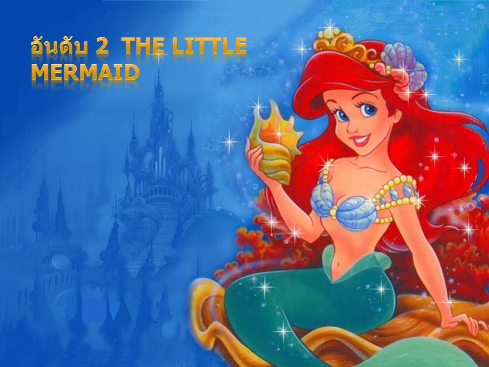 อันดับ 2 The Little Mermaid