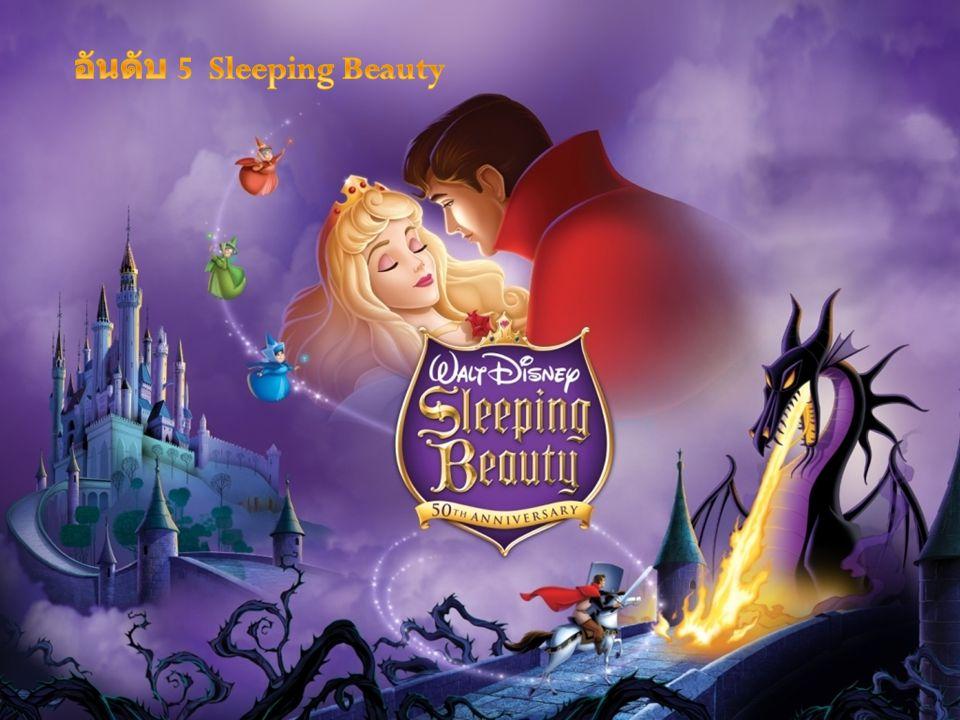 อันดับ 5 Sleeping Beauty