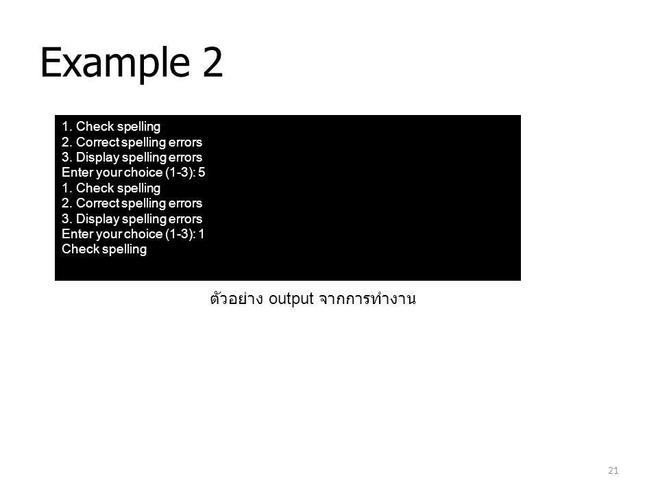 Example 2 ตัวอย่าง output จากการทำงาน 1. Check spelling