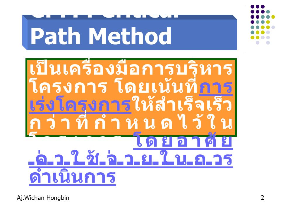 CPM : Critical Path Method