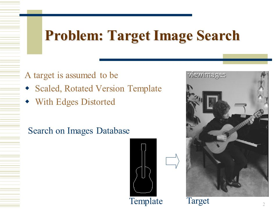 Problem: Target Image Search