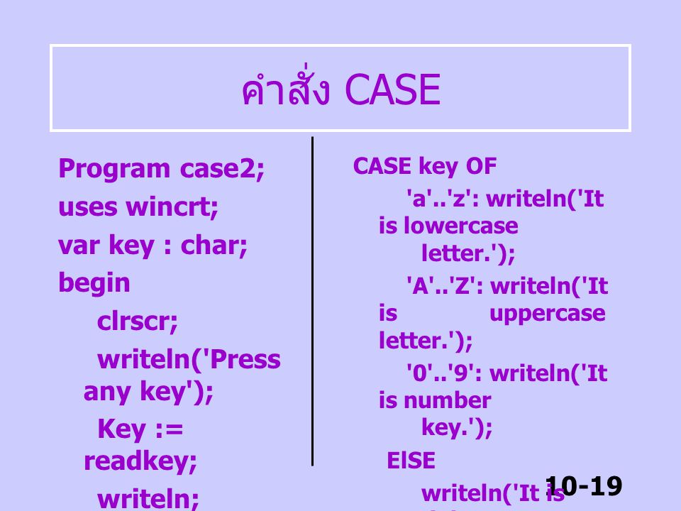 คำสั่ง CASE Program case2; uses wincrt; var key : char; begin clrscr;