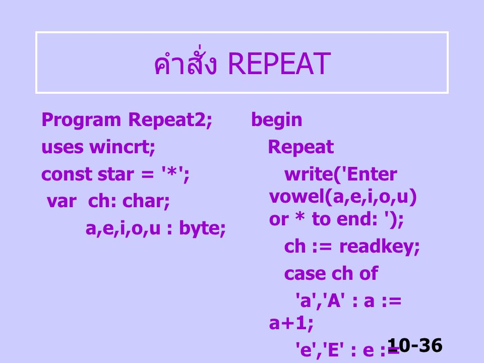 คำสั่ง REPEAT Program Repeat2; uses wincrt; const star = * ;