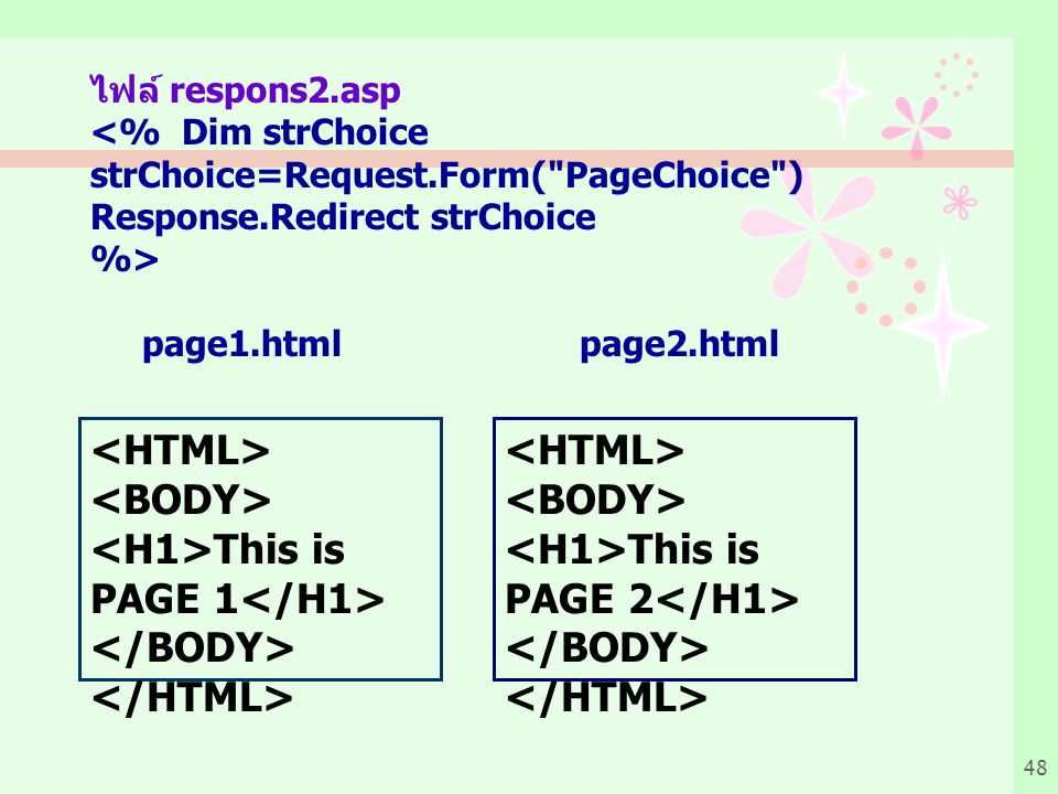 <H1>This is PAGE 1</H1> </BODY> </HTML>