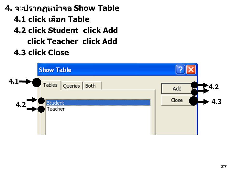 4. จะปรากฏหน้าจอ Show Table 4.1 click เลือก Table