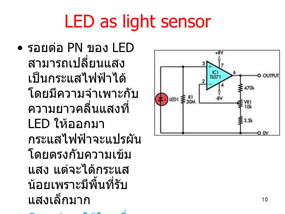 LED as light sensor
