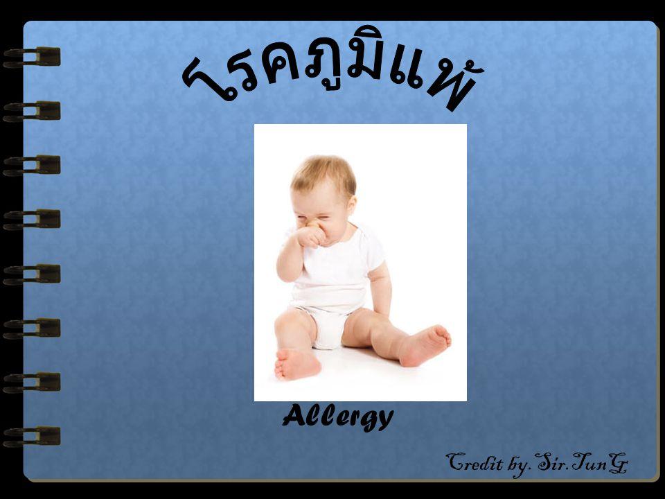 โรคภูมิแพ้ Allergy Credit by.Sir.TunG