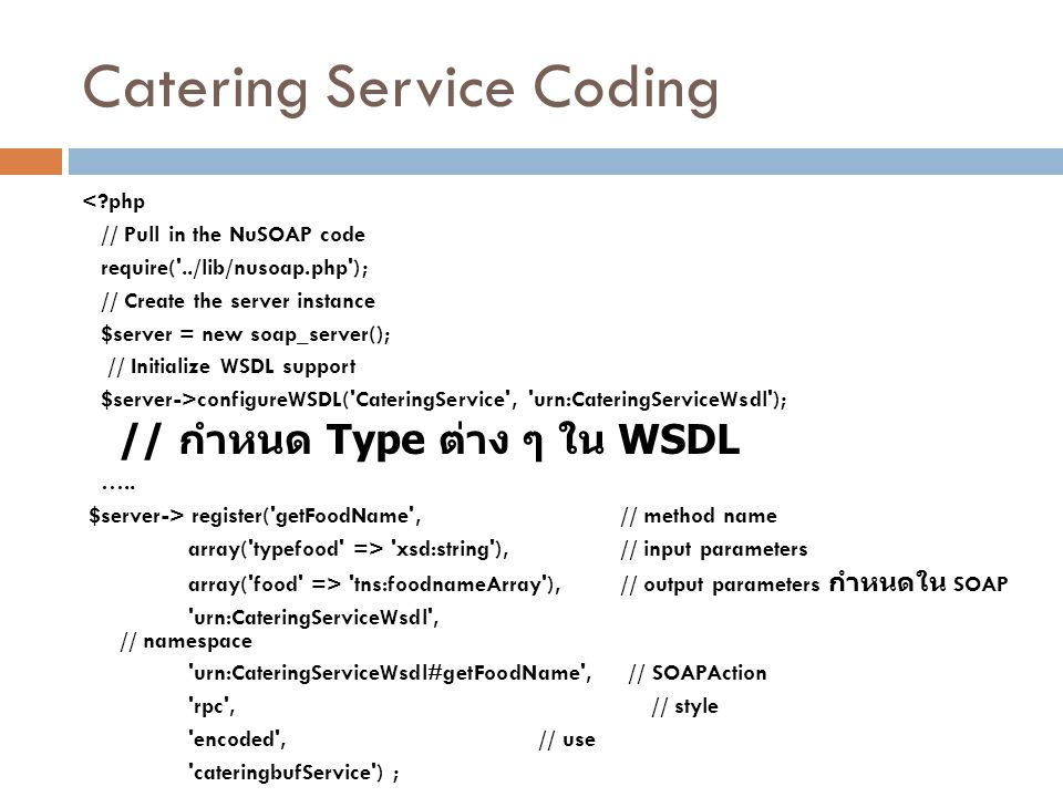 Catering Service Coding
