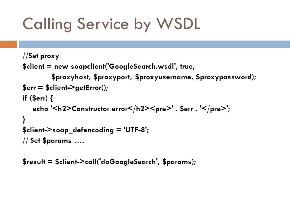Calling Service by WSDL