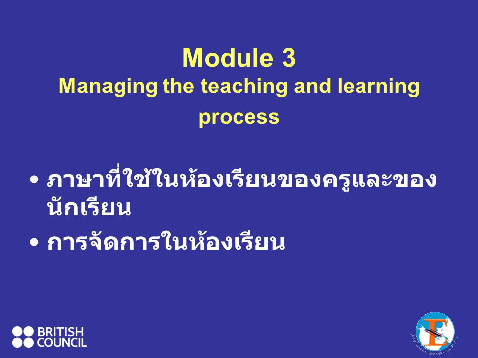 Module 3 Managing the teaching and learning process