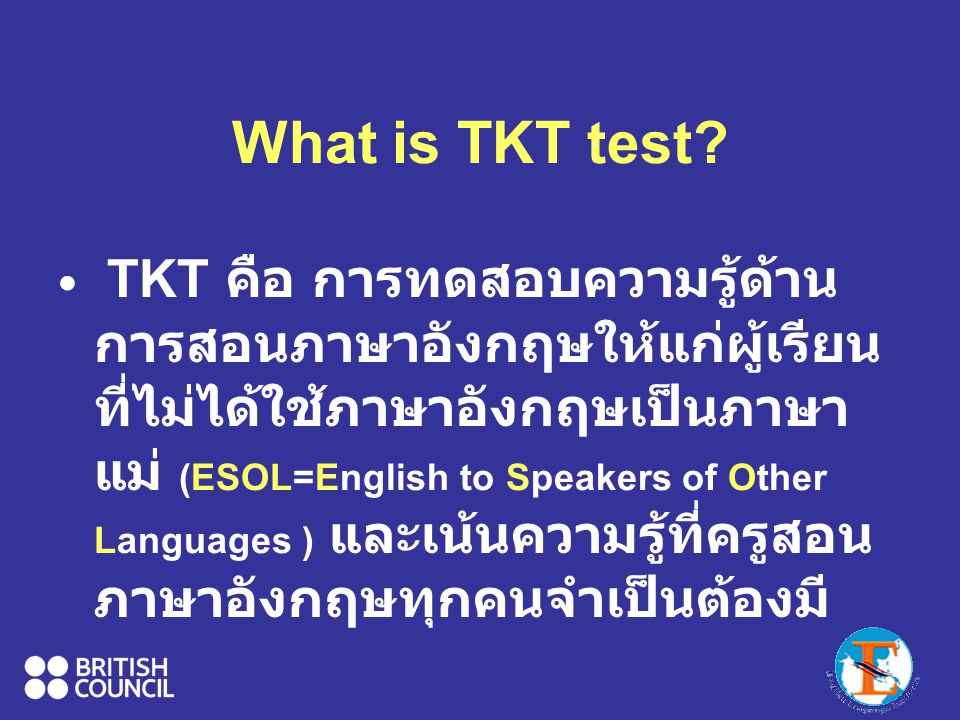 What is TKT test