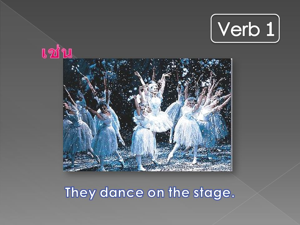 Verb 1 เช่น They dance on the stage. คำอธิบาย :