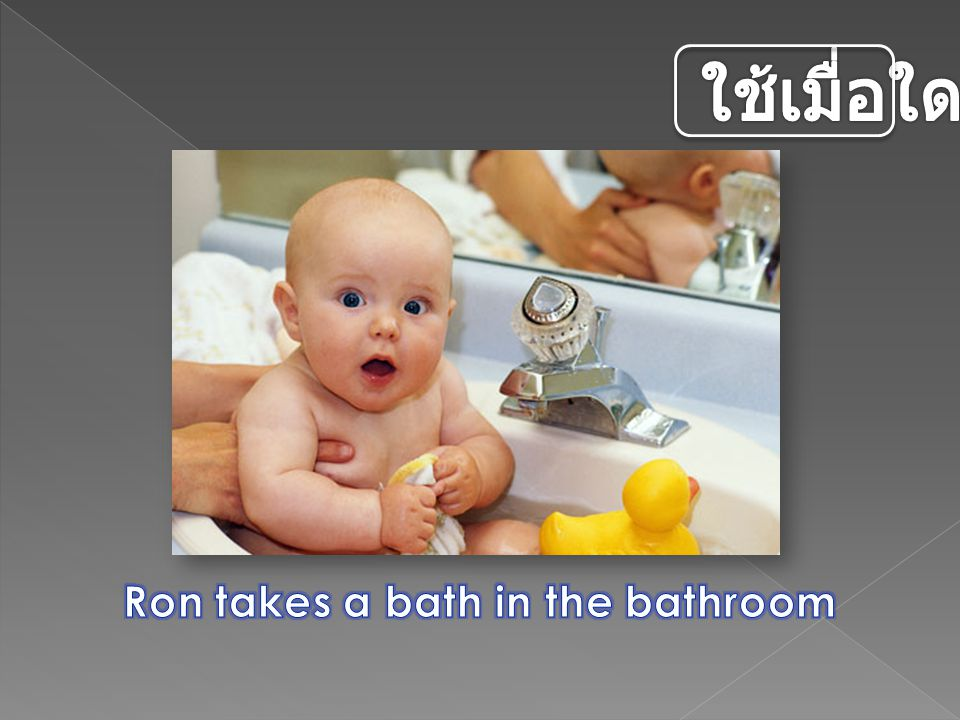 Ron takes a bath in the bathroom