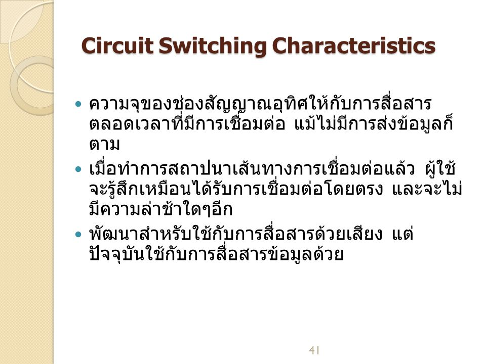 Circuit Switching Characteristics