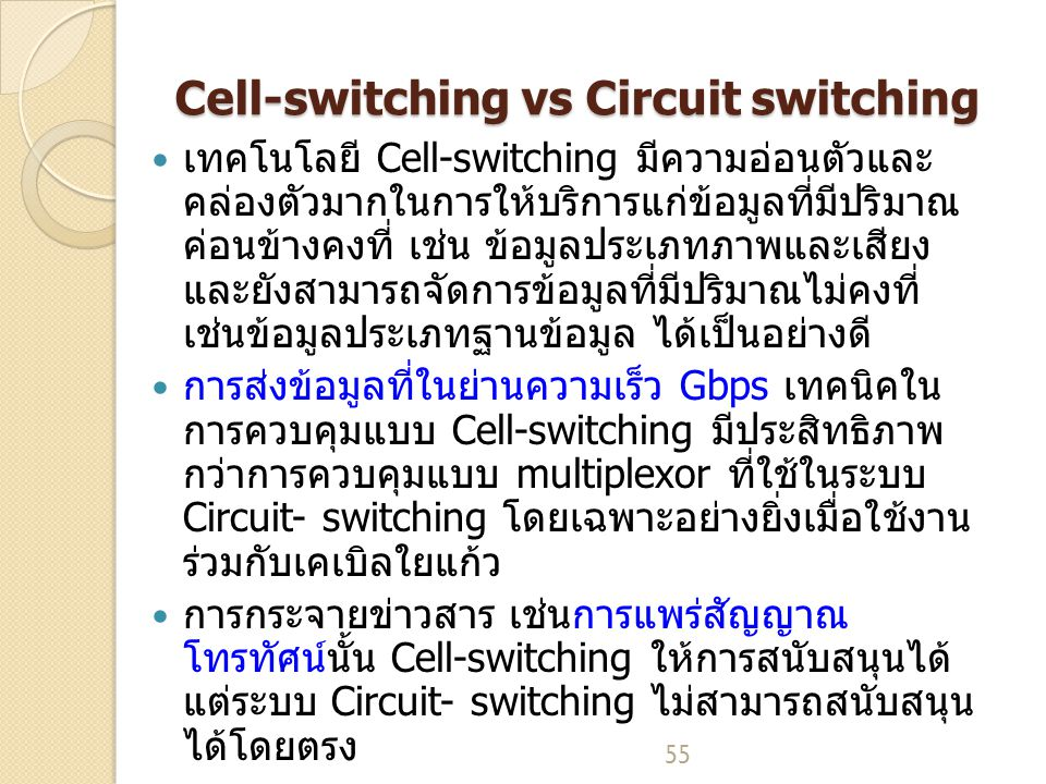 Cell-switching vs Circuit switching