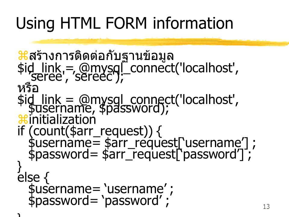 Using HTML FORM information