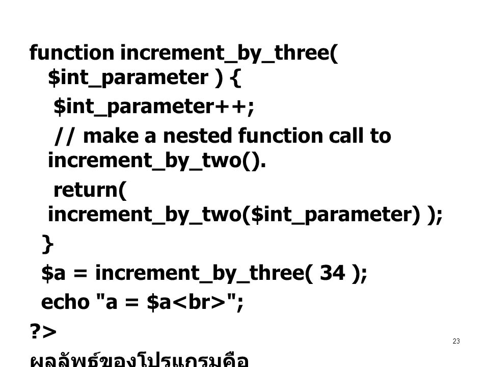 function increment_by_three( $int_parameter ) {