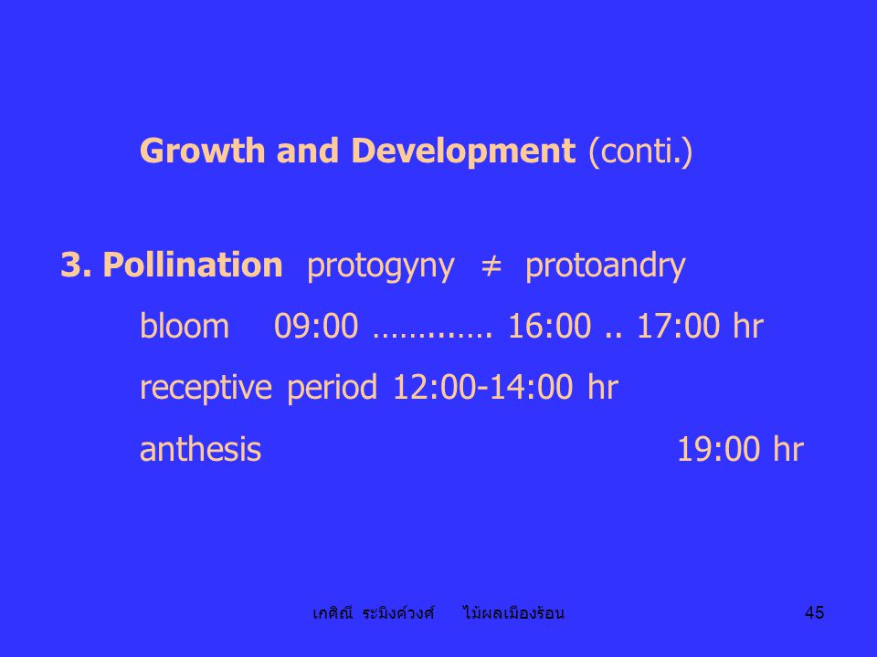Growth and Development (conti.)