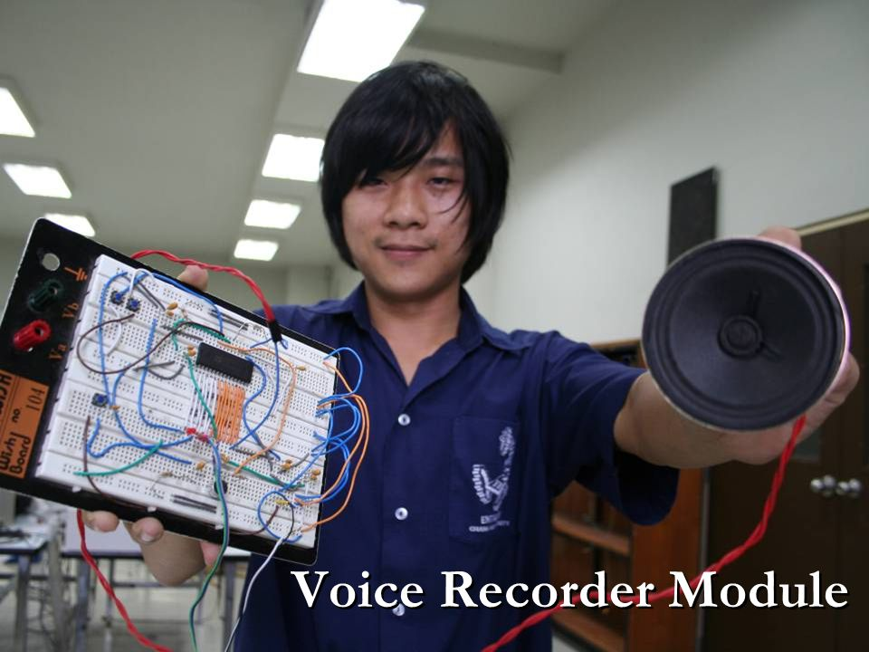 Voice Recorder Module