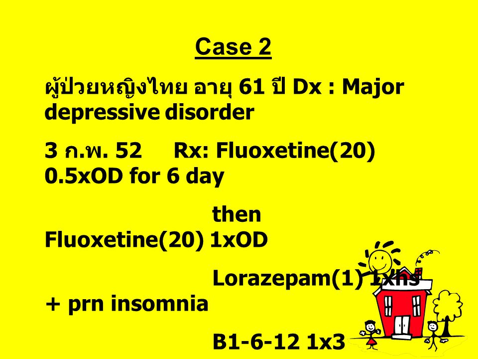 Case 2 ผู้ป่วยหญิงไทย อายุ 61 ปี Dx : Major depressive disorder