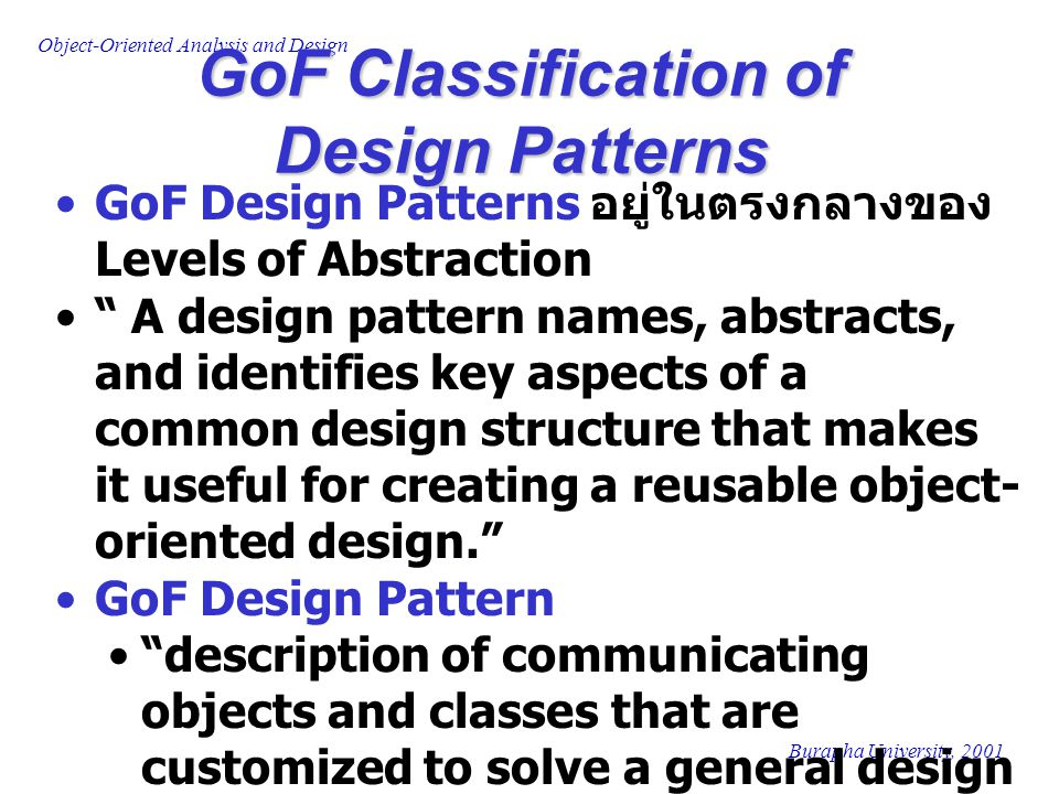GoF Classification of Design Patterns