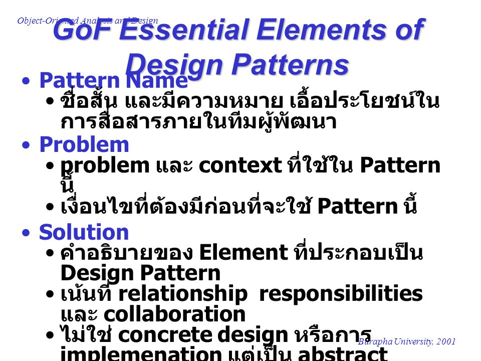 GoF Essential Elements of Design Patterns