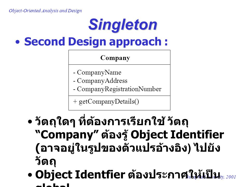 Singleton Second Design approach :