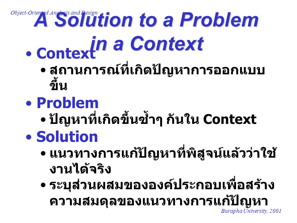 A Solution to a Problem in a Context