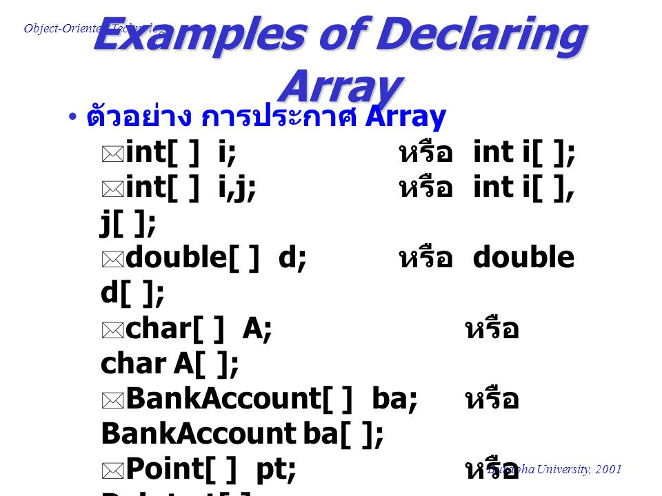 Examples of Declaring Array