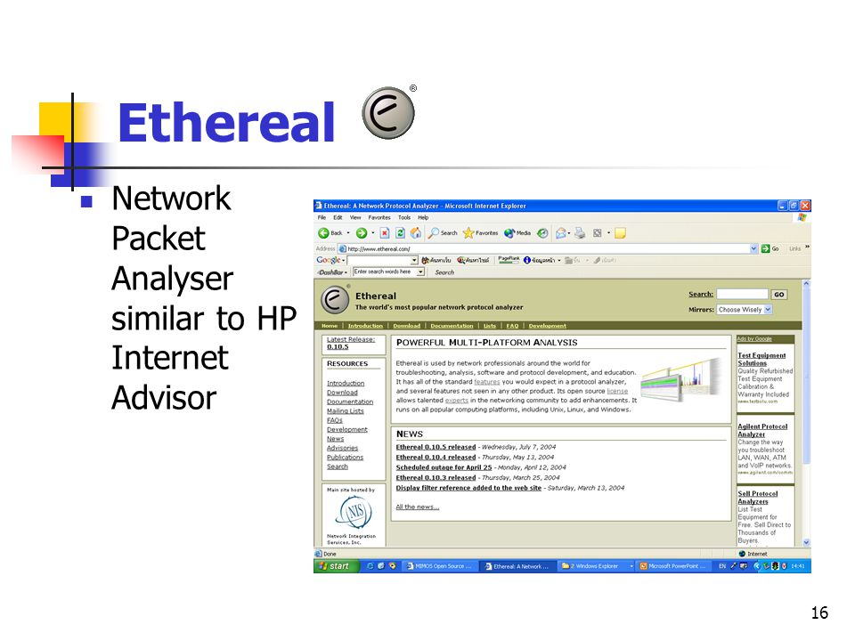 Ethereal Network Packet Analyser similar to HP Internet Advisor
