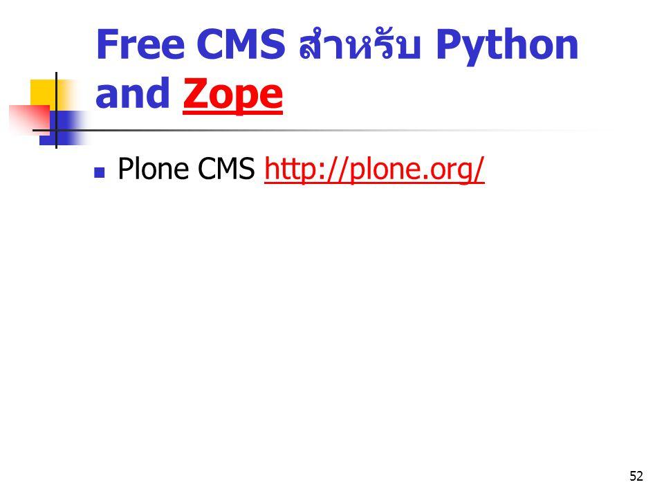 Free CMS สำหรับ Python and Zope