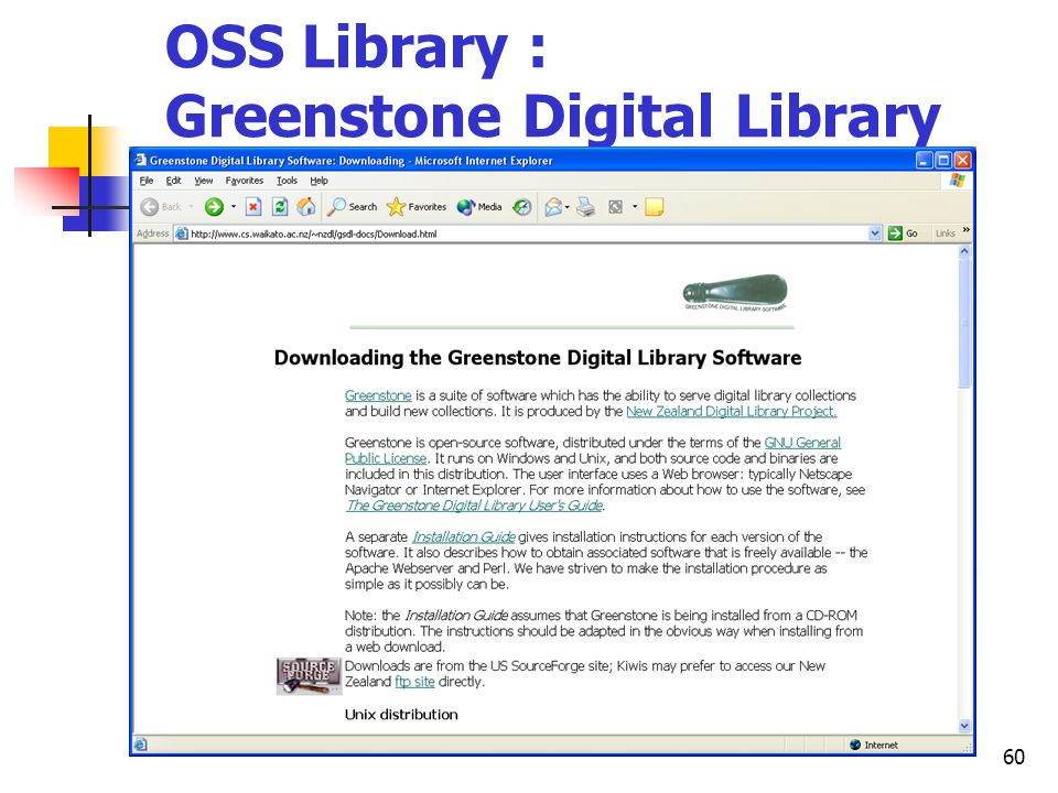 OSS Library : Greenstone Digital Library
