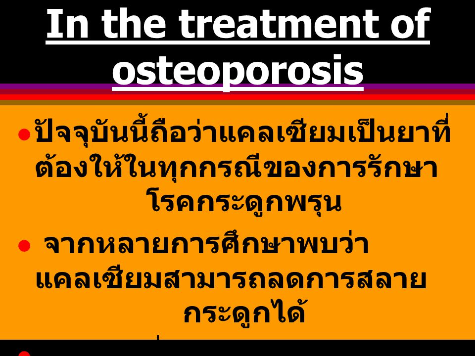 In the treatment of osteoporosis