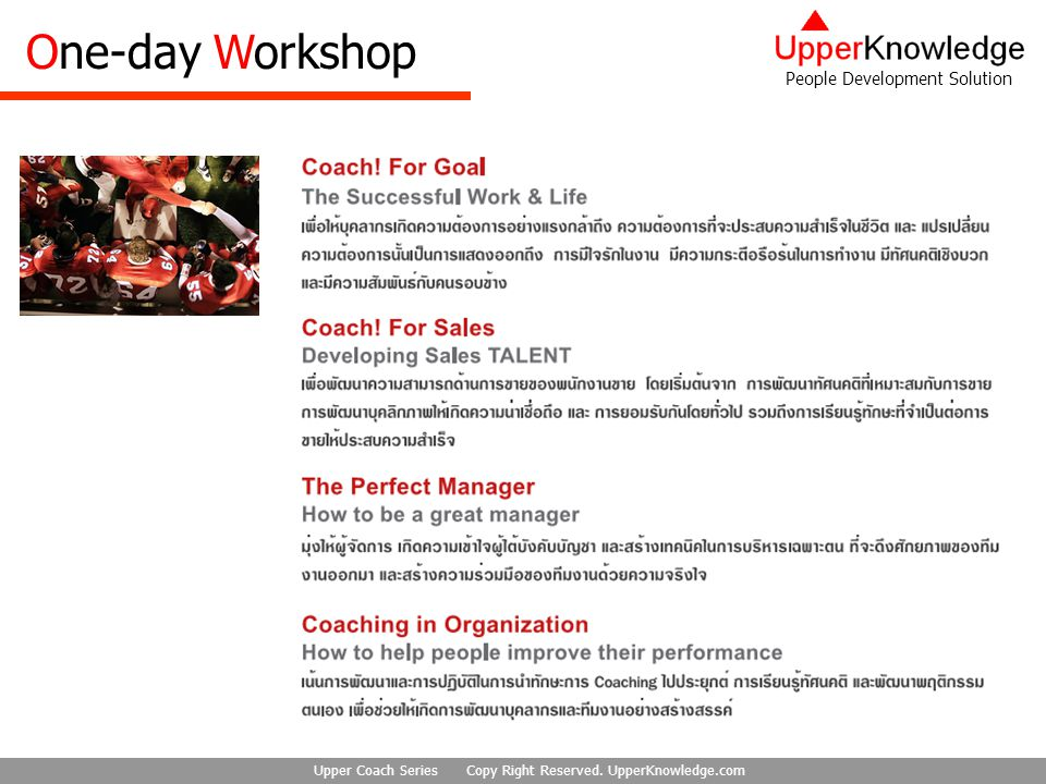 One-day Workshop
